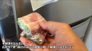 アスパラベーコン巻きの冷凍保存方法