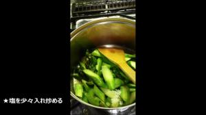 北海道グリーンアスパラスープ