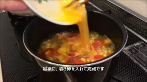 北海道シャッキリコーンスープのレシピ