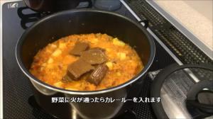 幼児の野菜嫌い克服レシピ-北海道野菜のキーマカレー