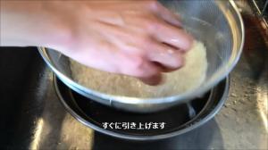 ご飯の美味しい炊き方-炊飯器編