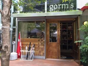 gorm's × シエラファーマー コラボキャンペーン