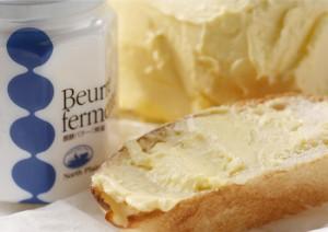 ノースプレインファームの発酵バター
