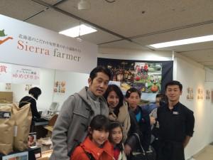 大丸福岡北海道展