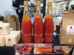 イナゾーファームトマトジュース
