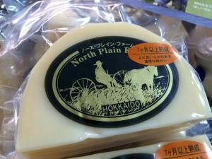 ノースプレインファームのゴーダチーズ