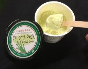 サンファームアスパラアイスクリーム