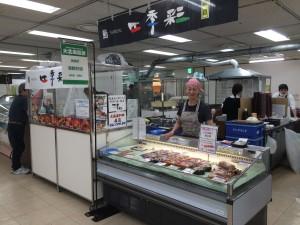 北海道展 お寿司